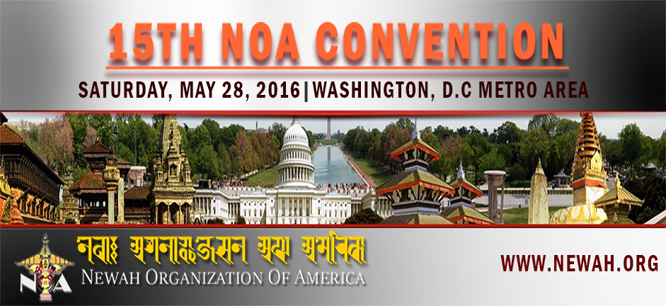 NOA 15th convention_website_size _final