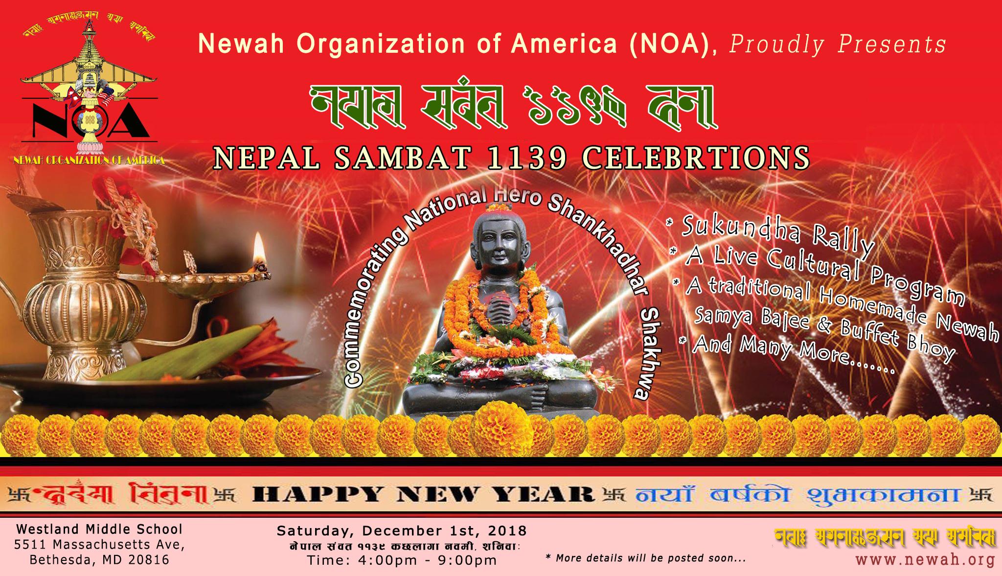 Nepal Sambat 11339 Flyer